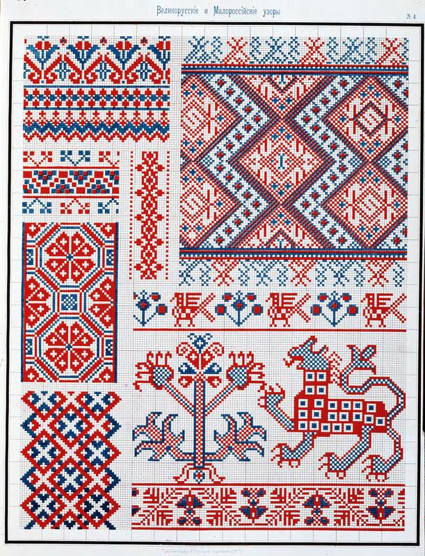 Украинские и русские узоры.  Петушки, сказочные звери.  Народная вышивка крестиком, орнаменты.  В архиве векторные.