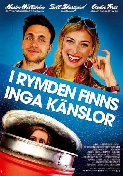 В космосе чувств не бывает / I rymden finns inga känslor (2010/DVDRip)