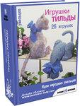 obl-tilda-toys-300.jpg