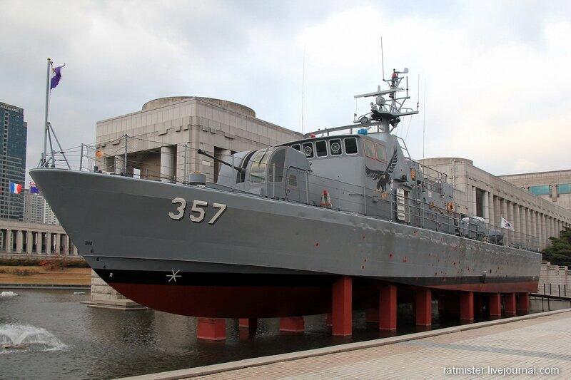 PKM-357