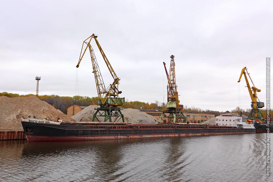 Сухогрузное судно «Волго-Дон 155». 1975 года постройки. Проект 507Б