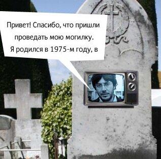 Покойный блогер Тема Лебедев.