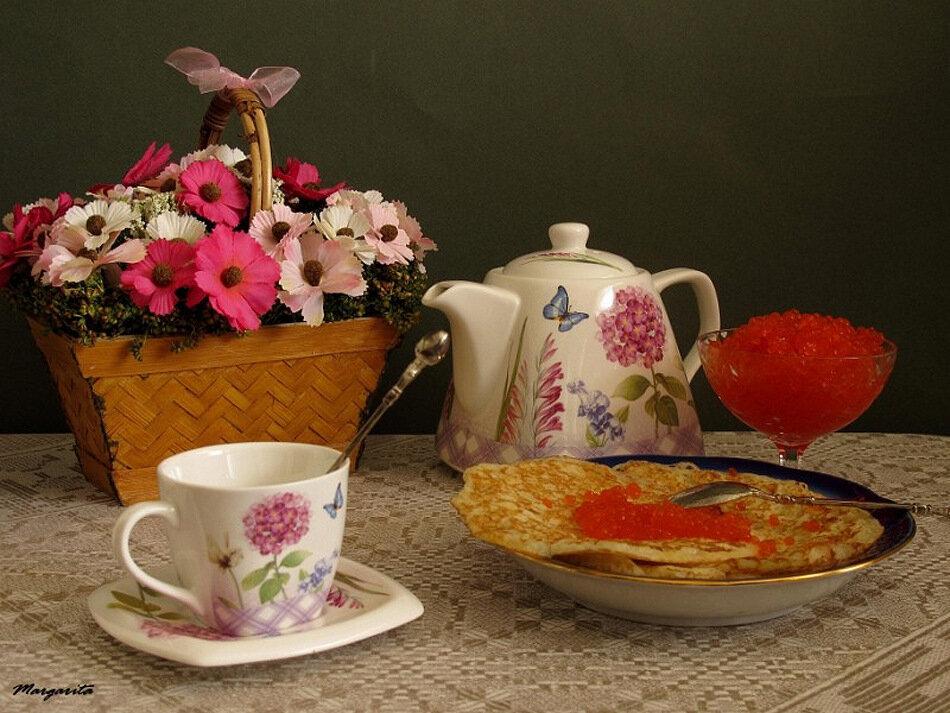 Открытка чайная, утро картинки