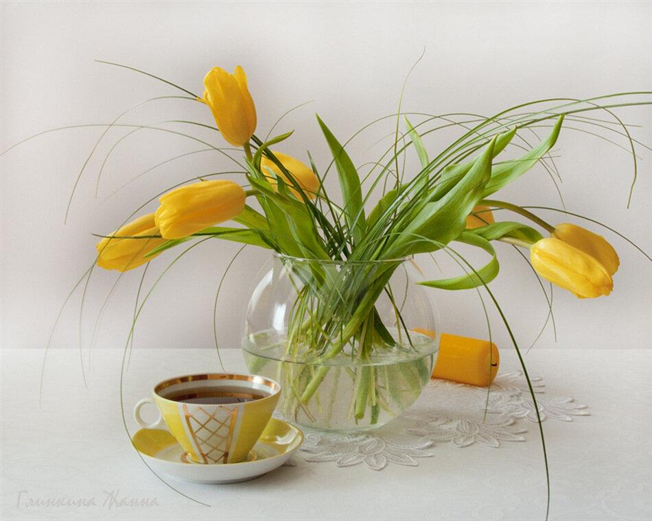 Пожелания доброго утра и здоровья в картинках информационный стенд