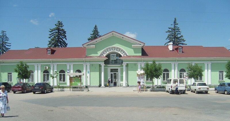 вокзал станции Бахчисарай