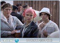 Фурцева (2011) 2xDVD5 + SATRip
