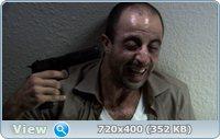 Зомби. FM / Dead Air (2009) DVD5 + DVDRip