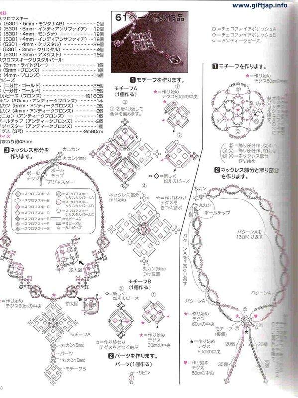 Схемы колье из бисера и камней