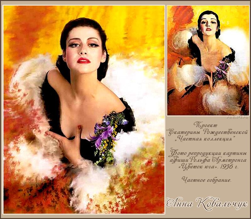 http://img-fotki.yandex.ru/get/5820/121447594.1b/0_6f84b_518c6759_XL.jpg