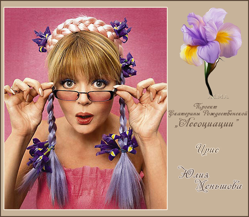 http://img-fotki.yandex.ru/get/5820/121447594.30/0_70983_6be43e01_XL.jpg