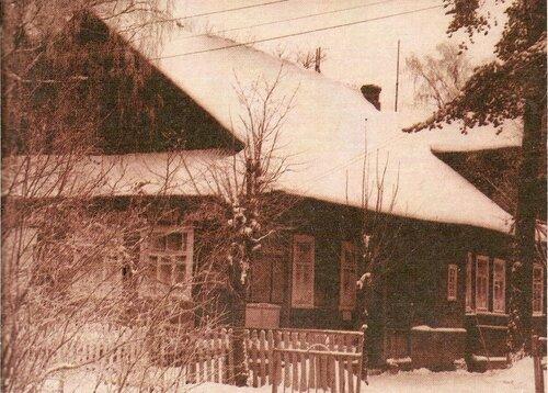 Первое здание МСОШ №1