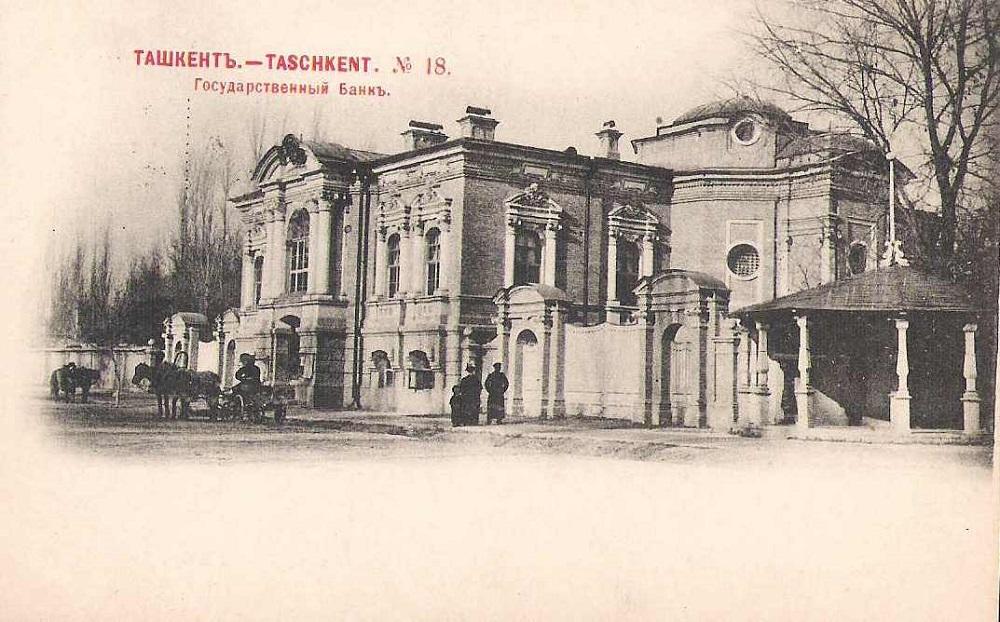 17. Государственный банк.jpg