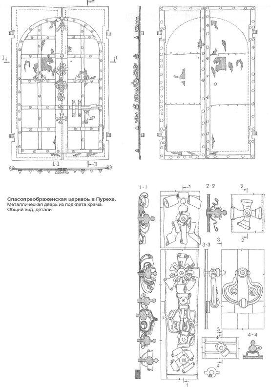 Спасопреображенская церковь Д.М. Пожарского в Пурехе, металлическая дверь из подклета храма