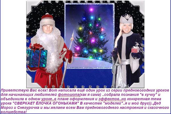 https://img-fotki.yandex.ru/get/5820/231007242.7/0_112391_ff8ad3e1_orig