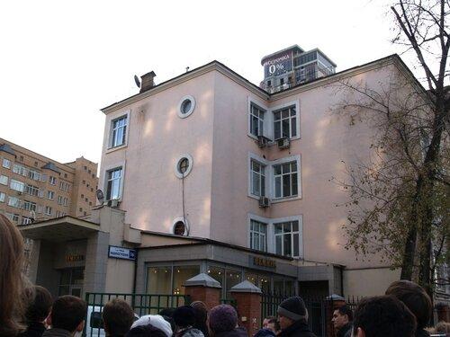 Бывшая школа, 30-е годы XX в.