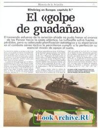 Книга Enciclopedia Ilustrada de la Aviación 15.