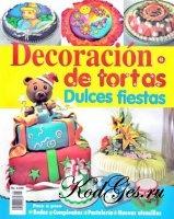 Книга Decoracion de Tortas. Dulces fiestas