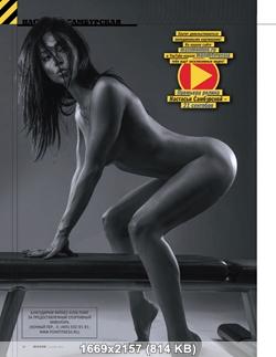 http://img-fotki.yandex.ru/get/5820/322339764.76/0_1553a3_784aec11_orig.jpg