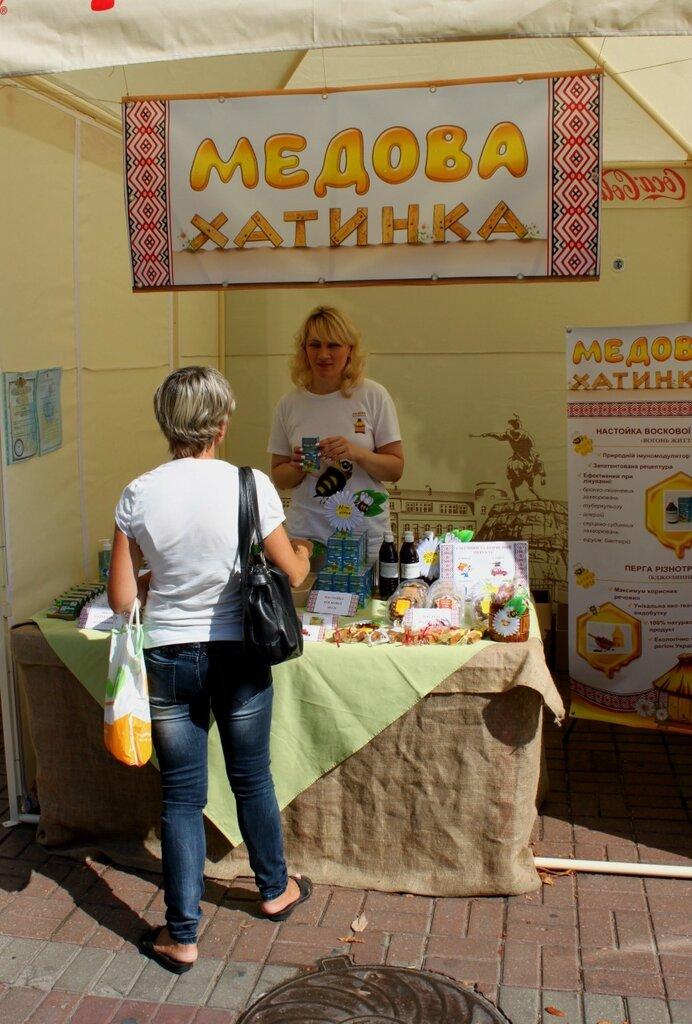 Павильон продуктов пчеловодства
