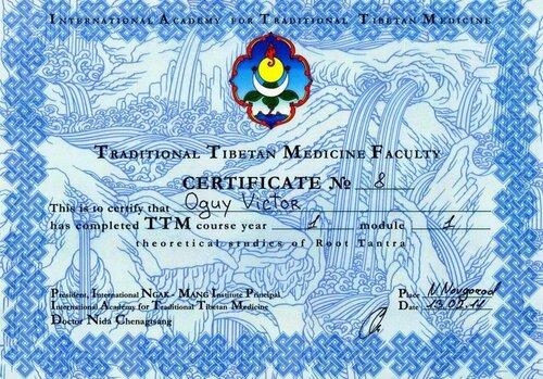 Курс «Тантра Основ» в рамках 4-х-летней программы «Основы традиционной тибетской медицины – 4 года»