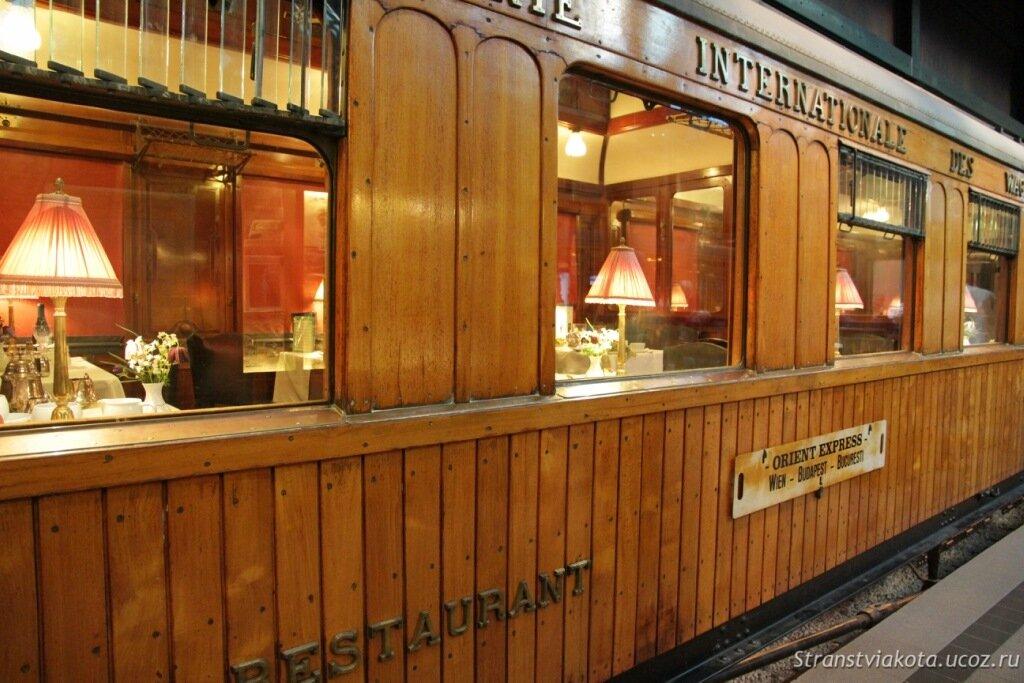 Голландия, Музей паровозов в Утрехте