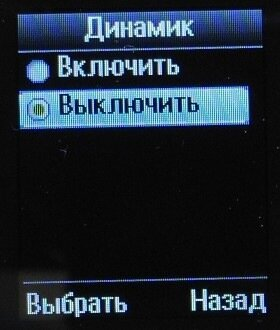 teXet TM-503RS, скриншот