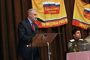 Лидер партии «Справедливая Россия» посетил Владивосток