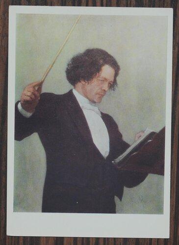 Портрет А.Г.Рубинштейна. 1887 г.
