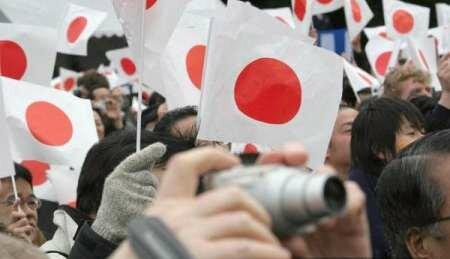 День конституции в Японии.