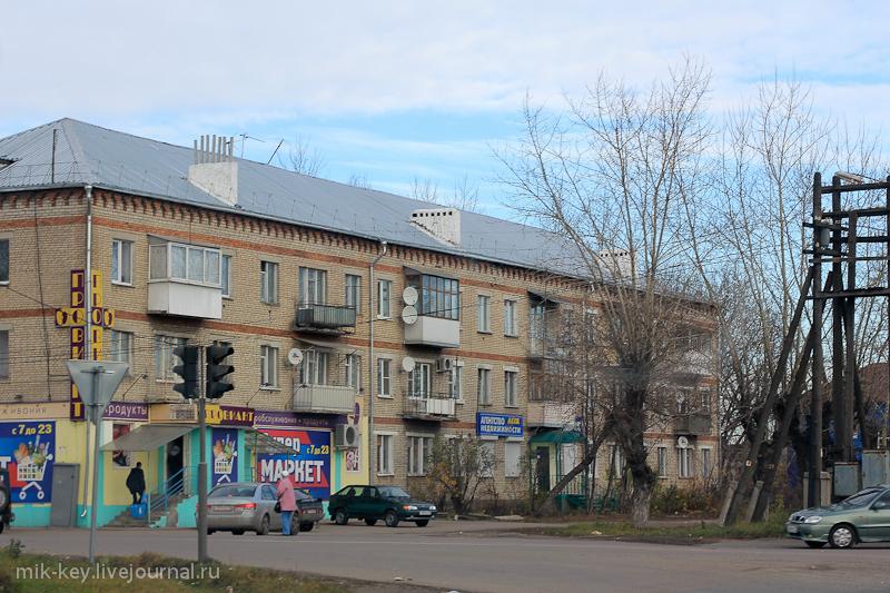 Красноярскую краевую клиническую больницу 1