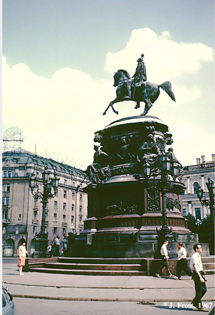 1965. Ленинград. Памятник  Николаю I на Исаакиевской площади