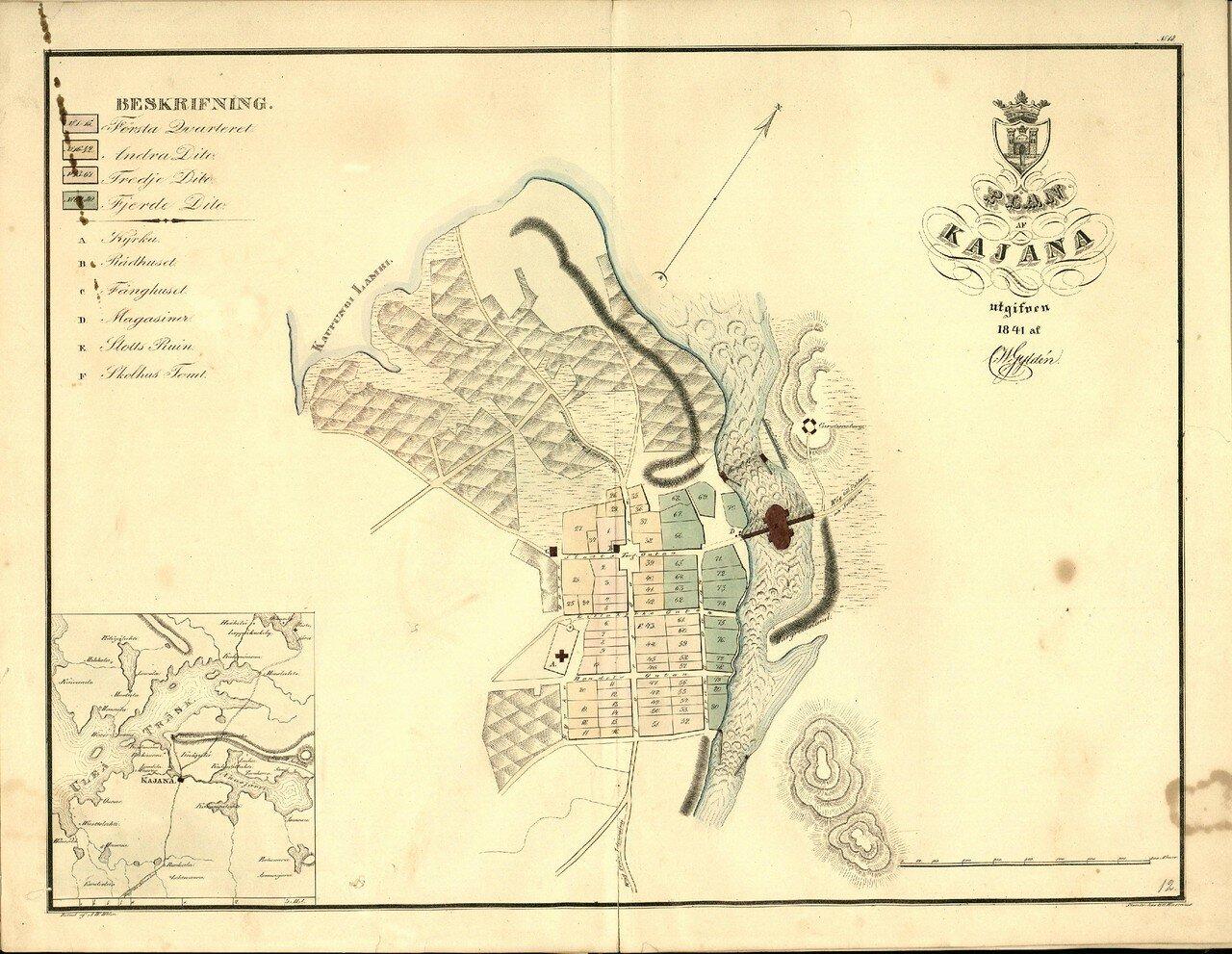 Каяани. 1841