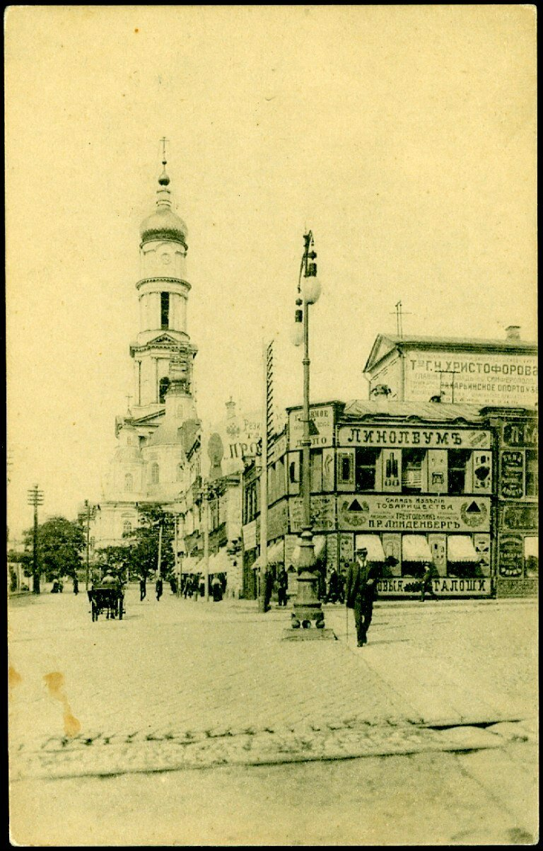 Вид на собор с Московской улицы