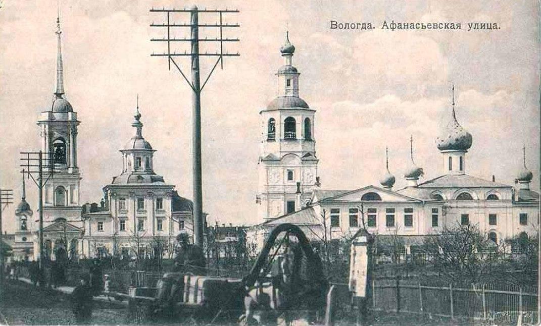 Афанасьевская улица