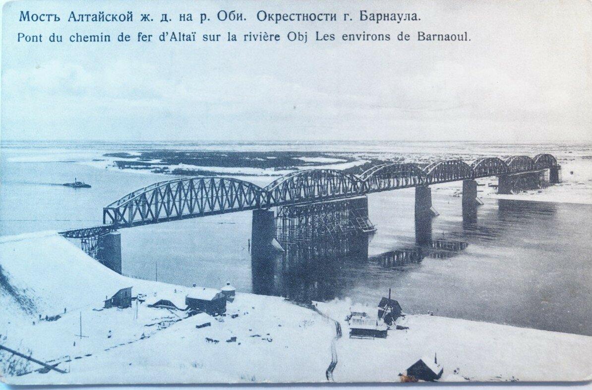 Окрестности Барнаула. Мост Алтайской железной дороги на реке Оби