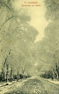 Крымская улица зимой 1907