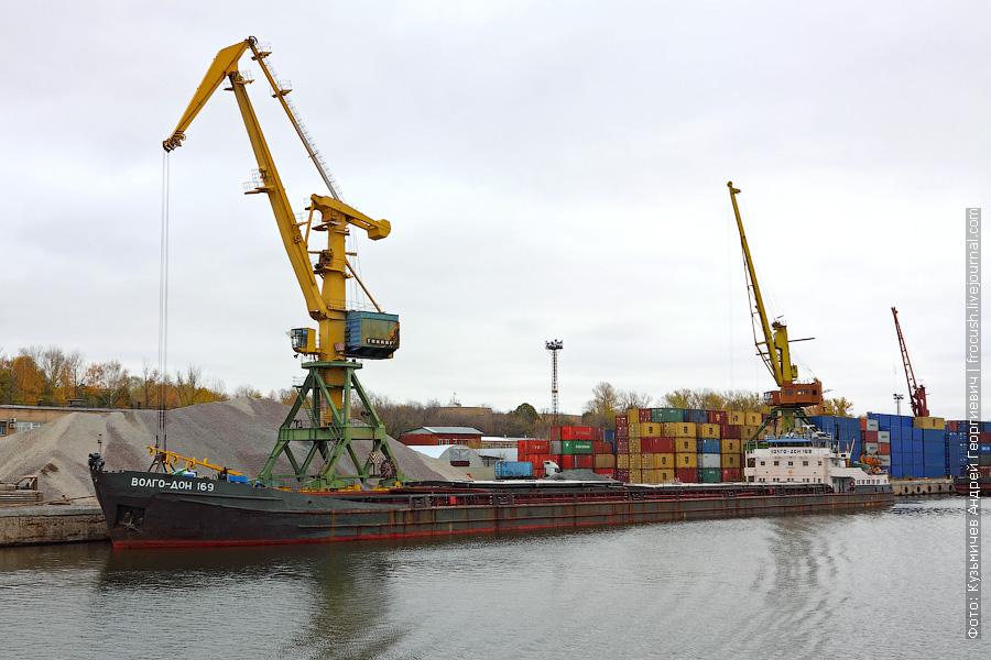 Сухогрузное судно «Волго-Дон 169»