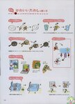 105 kinds of household cleaning crochet small things - Japanese