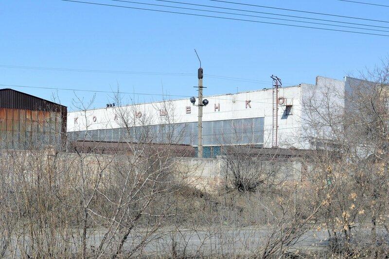 Завод строительно дорожных машин (прежде - им. Колющенко)