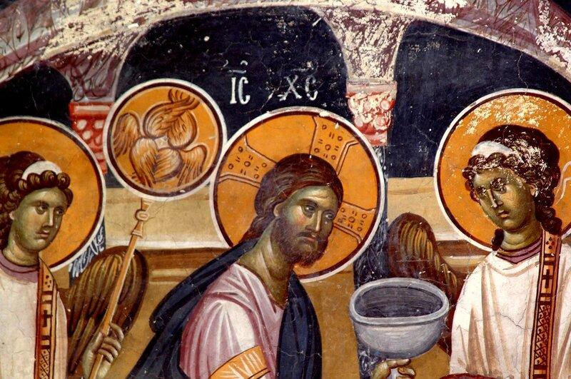 Евхаристия (Причащение Апостолов). Фреска церкви Святых Иоакима и Анны (Королевской церкви) в монастыре Студеница, Сербия. 1314 год. Фрагмент.