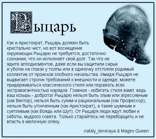 http://img-fotki.yandex.ru/get/5821/134274644.4/0_63d7b_529f29f9_orig
