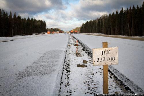 Про трассу Москва-Петербург
