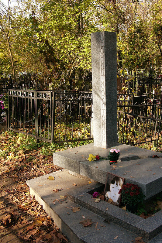 Леони́д Влади́мирович Харито́нов  Ваганьково и Новодевичье кладбища. Некрополи в фотографиях. Могилы знаменитостей