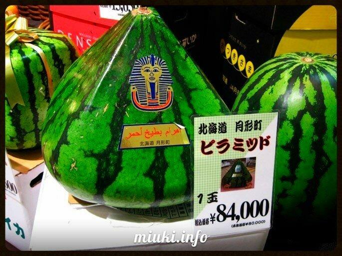 Квадратные арбузы из Японии