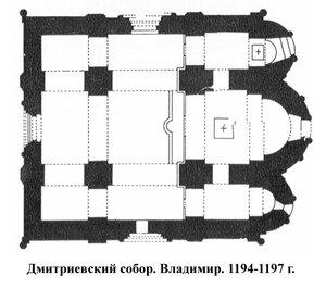 Дмитриевский собор во Владимире, 1194-1197 г., план