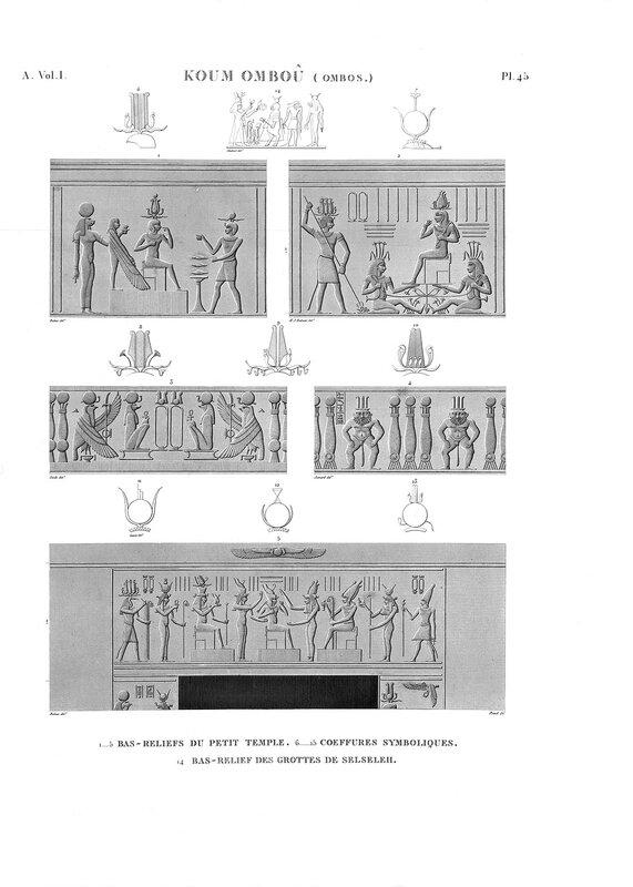 Храм в Ком-Омбо, рельефы малого храма