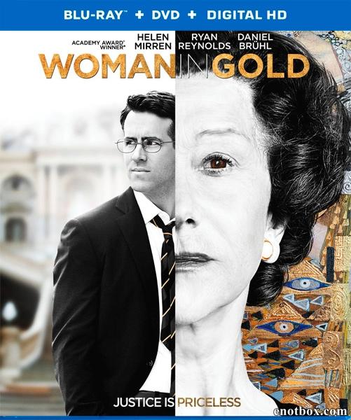 Женщина в золотом / Woman in Gold (2015/BDRip/HDRip)