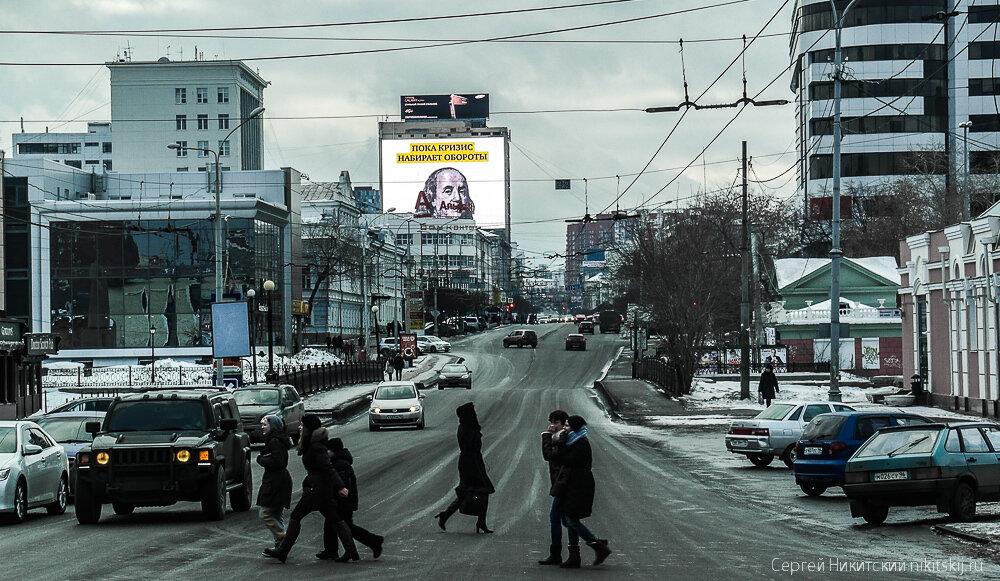 """Зачем """"два мэра"""" Екатеринбурга?"""