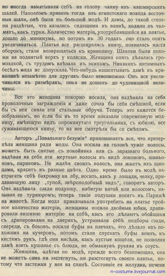 1914-polkovnik-2.jpg