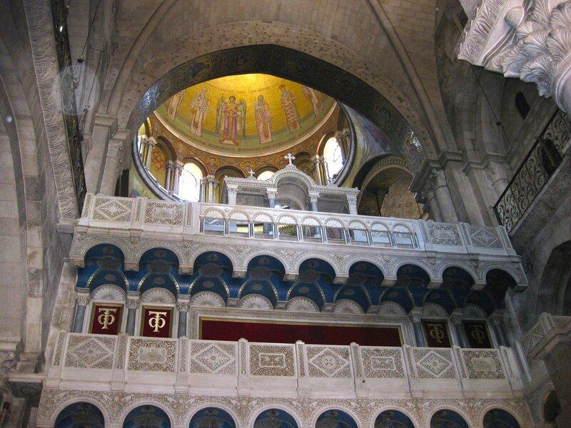 Мозаика купола Храма Воскресения Господня